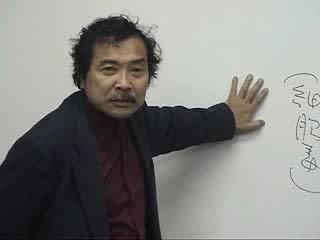 「抗ガン剤で殺される!」 船瀬 俊介
