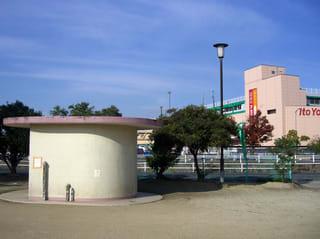 港町公園の便所