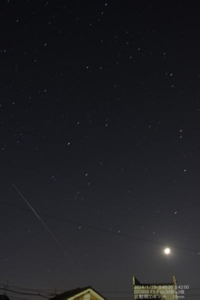 Iss0128c_2