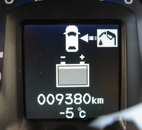 外気温マイナス5度