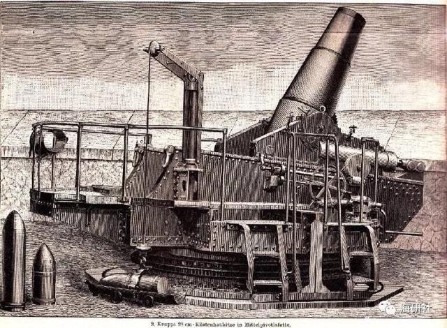 劉公島旗頂山二十八糎榴弾砲砲台...