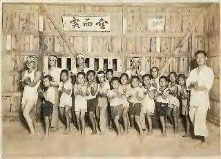 """沖縄の歴史・文化 沖縄の特徴・""""..."""