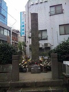 近藤勇終焉の地(板橋宿): 歴旅.こむ