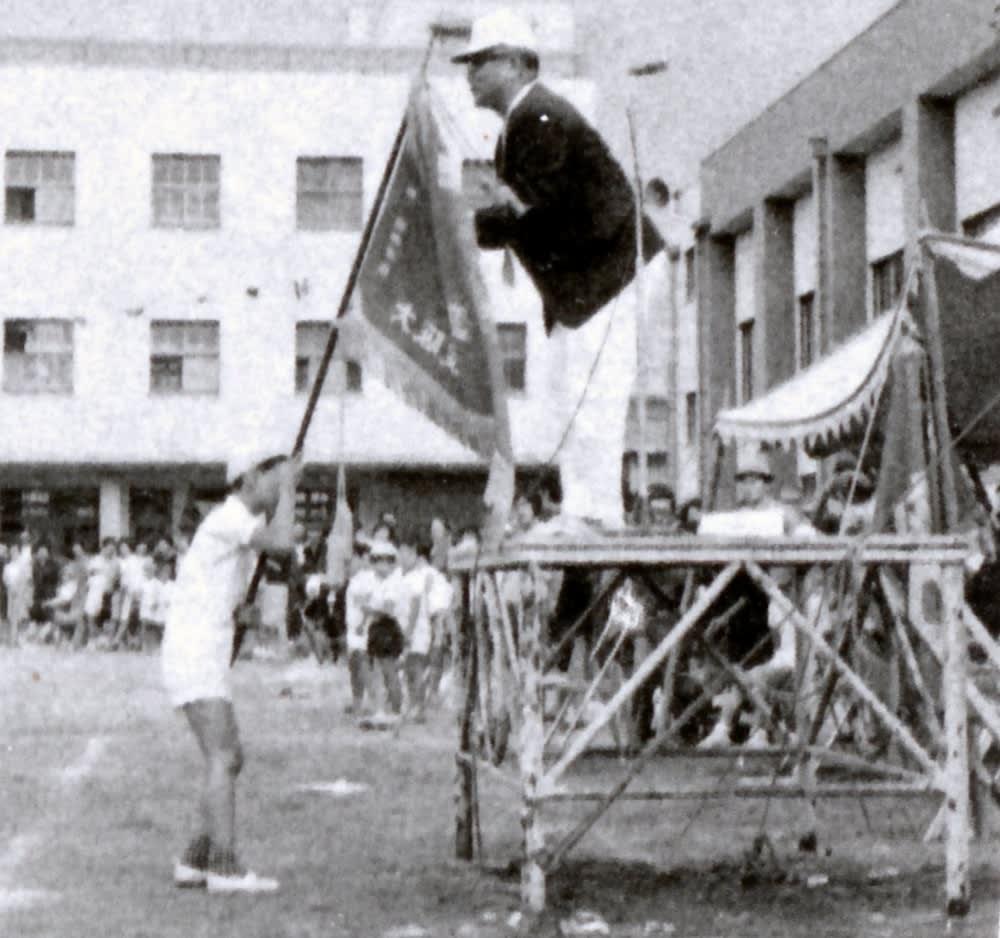 2 男前少年 昭和38年(1963年)~...