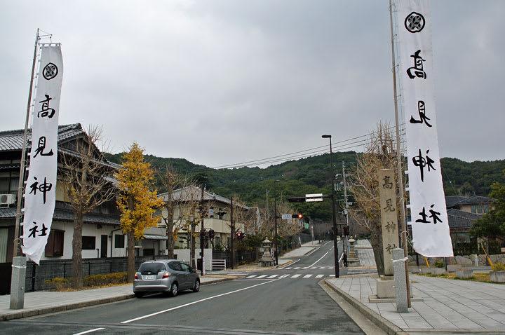 2012年初詣 高見神社(八幡東区...