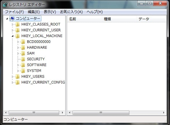 Windows 7 RC レジストリをいじってみる - 私のPC自作部屋