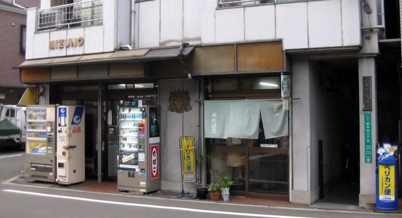 Mizuno_liquor_shop