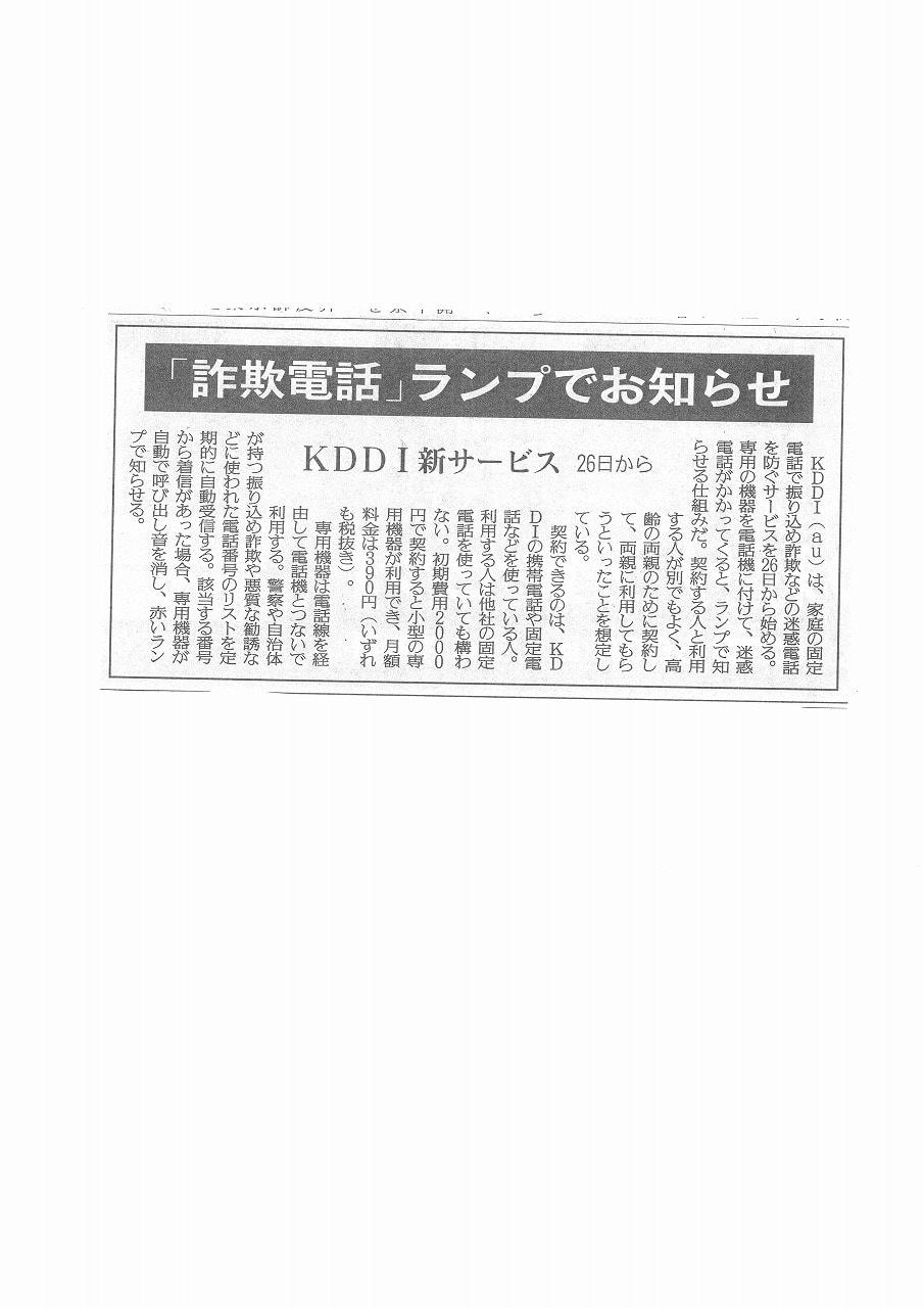 ひかり電話(IP電話)サービスのご紹介|NTT西日本 …
