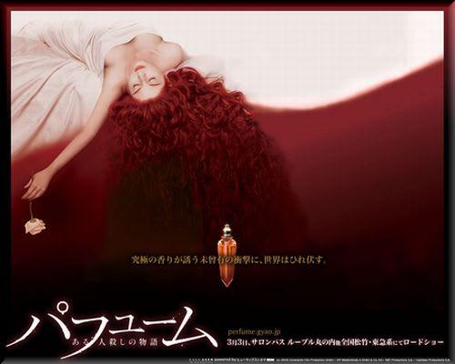 映画 「パフューム」ある人殺しの物語 , 卯月の日常