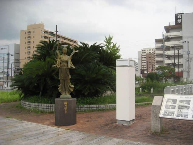 20090731e