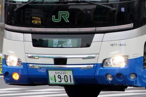 東北 ジェイ アール バス