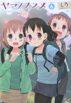 https://blogimg.goo.ne.jp/user_image/03/d0/8198874be9bf0b1773e842c485af63f1.jpg?random=eaf83c30f17386dcf464513af14c327b