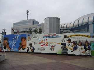 オリックスバファローズと阪神なんば線