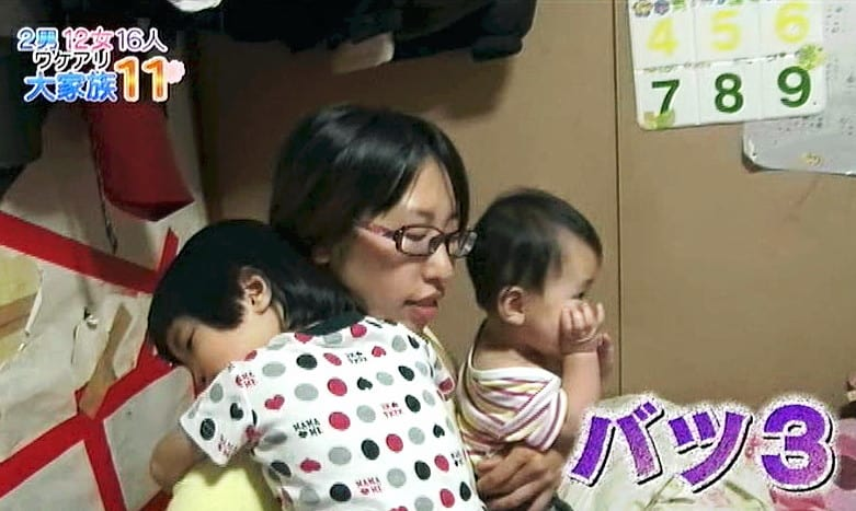 大家族 渡津家 3女 旦那 2013 - takao-blog.blog.so ...