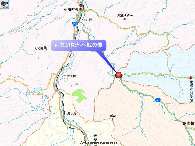 不戦の像付近の地図