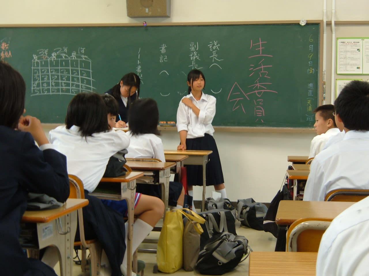 呉市立昭和中学校応援ブログ
