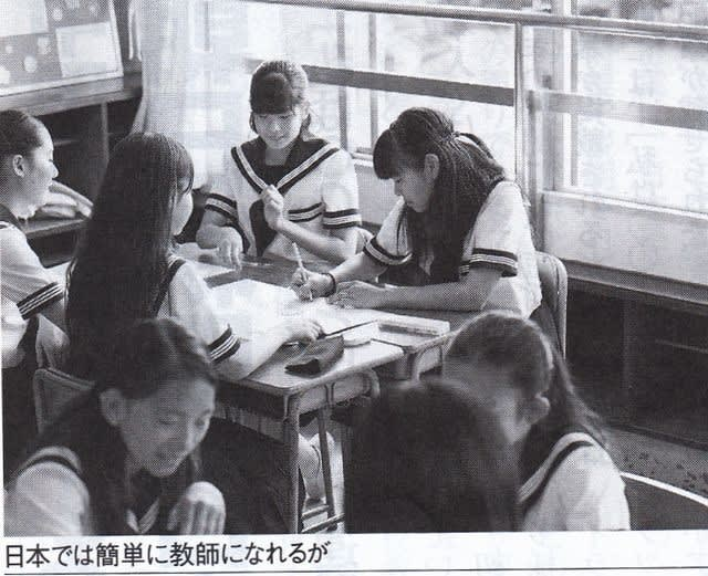 高校 セクハラ 奈良