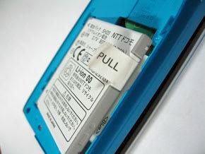 電池パック取り外し用の「PULL」タグ