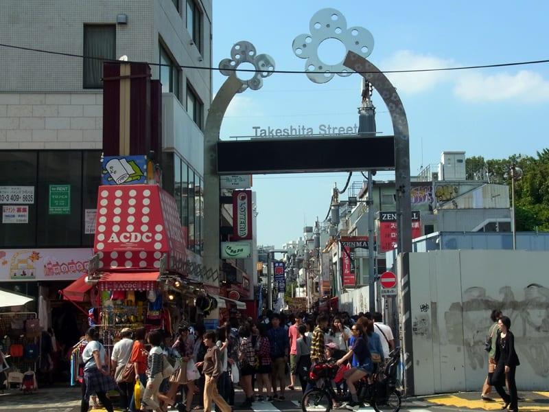 09月23日 竹下通り入口