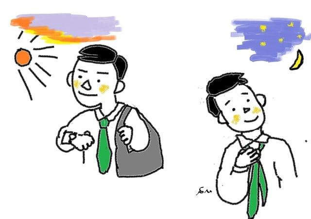 イ形容詞 12課 早い 遅い スーザンの 日本語教育 手描きイラスト