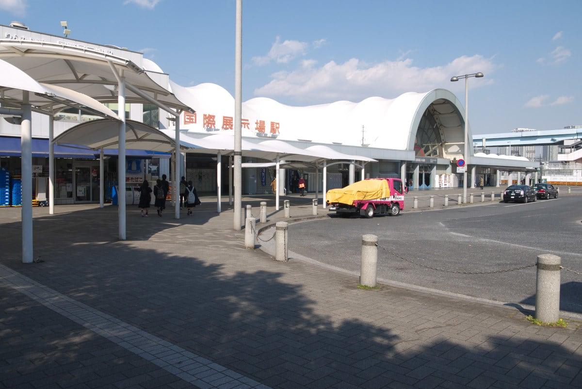 2月の東京ビックサイト:国際展示場駅とゆりかもめ有明駅 PART2 - 緑には、東京しかない
