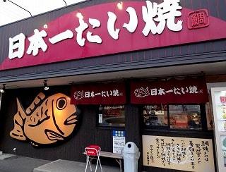 風の森 (かぜのもり) | 日本酒・地酒 本格焼酎 落花生 …