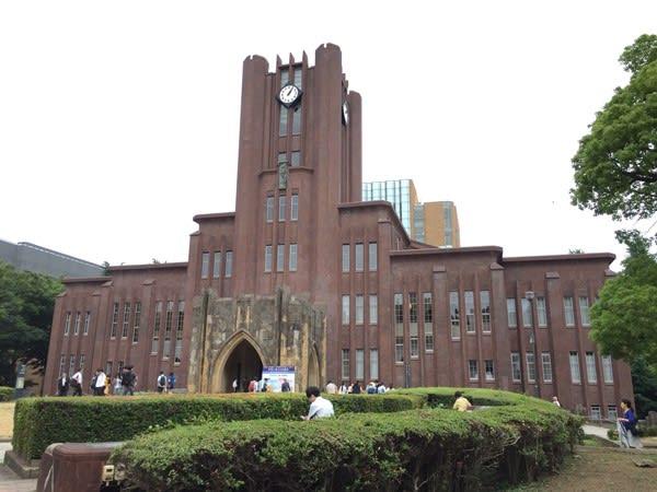 中野駅南にある日本初の女性専門鍼灸院 レディース鍼灸さいとう中野