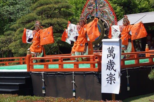 伊勢神宮内宮「御即位奉祝舞楽」見てきました〜(^^)  令和元年
