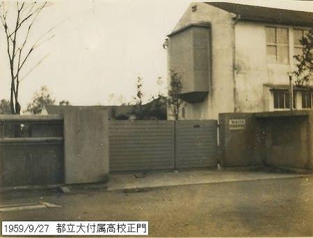 6月5日:男子 足立高校 女子 文教大学付属高校6月12日:小岩高校