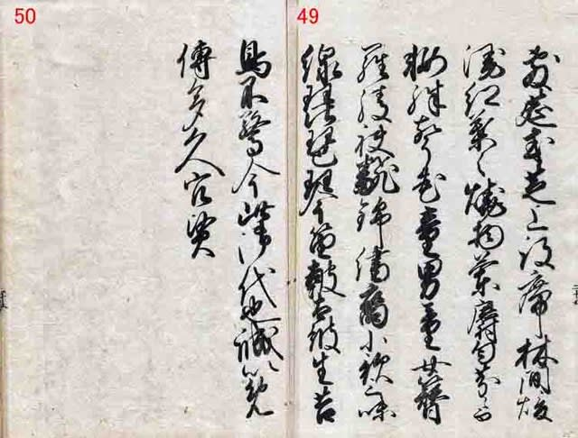 庄司儀右衛門 - JapaneseClass.j...
