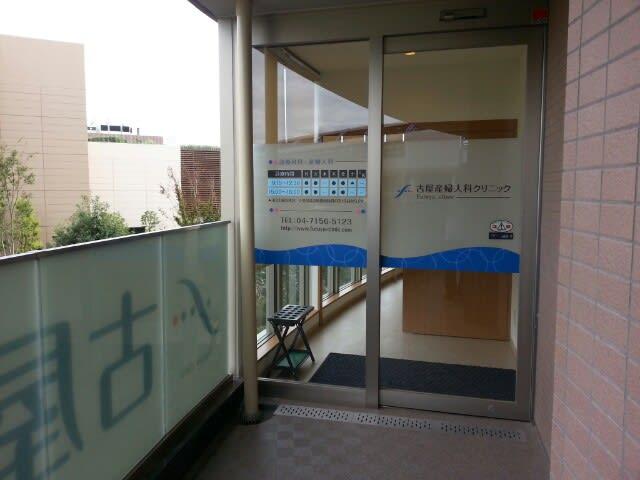 各店舗のブログ | ~福岡の調剤薬局 野間薬局 薬剤師 …