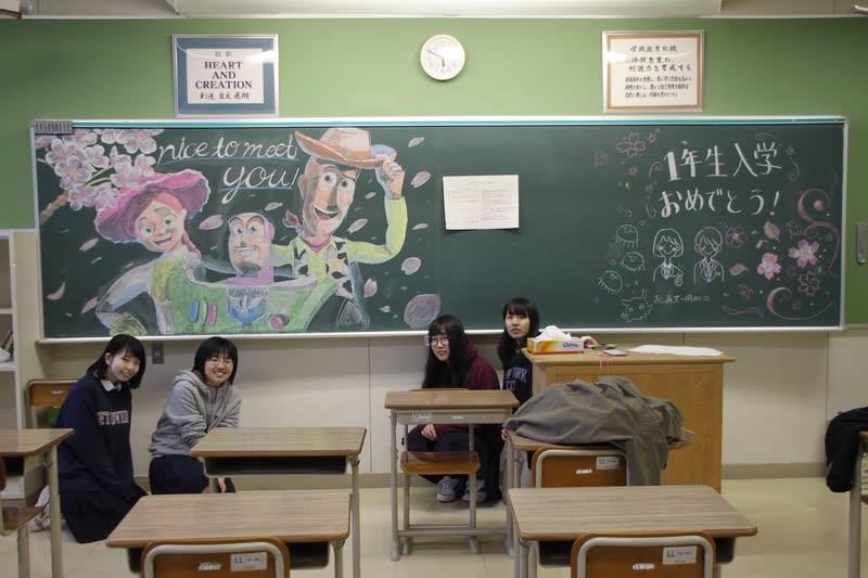 黒板アートの反響は、先日の入学式でご紹介の通りです。