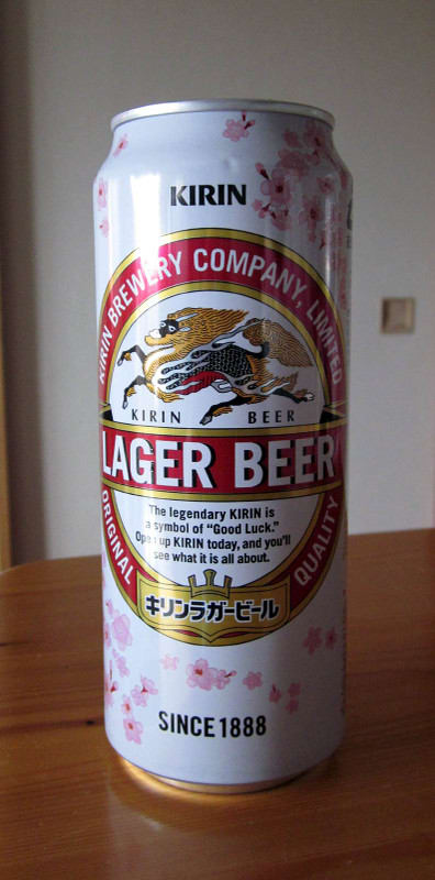 Can_beer_2