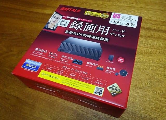36f41f9c03 2月に設置した4Kチュナー用にポチっと購入したHDDが届いた・・・