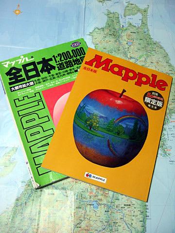 Mapple全日本版