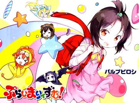 Manga_time_kr_carat_2014_11_p141