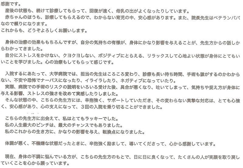 Koe201211732_001