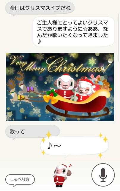 クリスマスカード画像は2015年と同じ