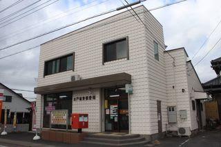 城東郵便局