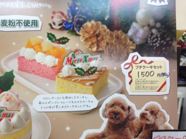 お菓子屋さんの手作りスイーツ - イケダペット …