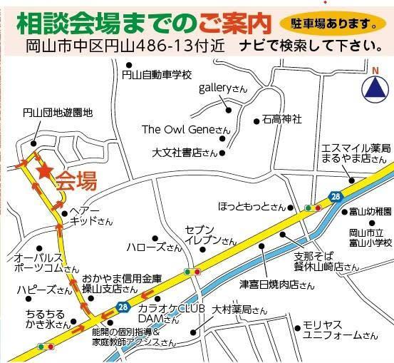 岡山市中区円山での新築見学会場の地図です。 | 岡山で月々三万円で新築一戸建てを建てるならサンブランドハウス