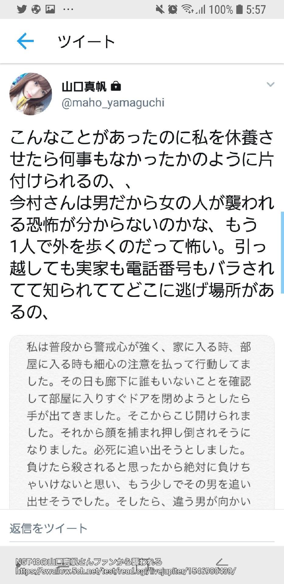 https://blogimg.goo.ne.jp/user_image/05/27/ec3a839a818e24bba5f0d3d947169b77.jpg