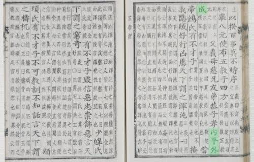 新元号「令和」を読み解く 二文字が持つ ...