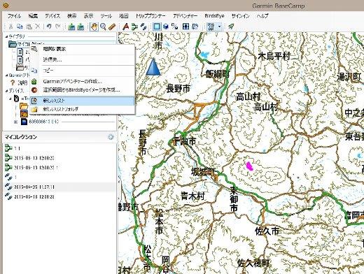 Garmin GPS に無料地図データを入れる - abaxjp.com