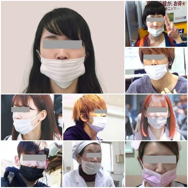 マスク 鼻 出す 飛沫はどこまで飛ぶ? 専門家の見解は「目や鼻露出ならマスク効果なし」
