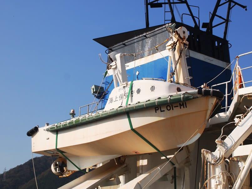 7.5メートル型潜水支援艇(PL01-...