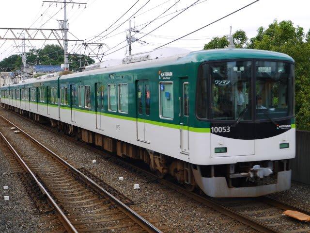 京阪交野線10000系