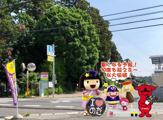 30度を超えて暑くなりそうな野田市の朝