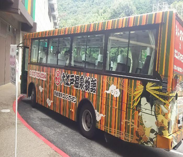 箕面観光ホテル バイキングレストラン(箕面・能勢/バイキング(ビュッフェ)) - ぐるなび