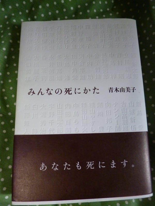 P1060462